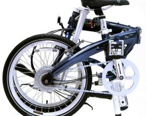 Dahon MU N 360 Folding Bike Review 500x500
